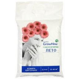 Кемира Цветочная 2,5 кг