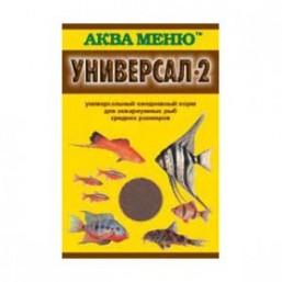 Аква Меню Универсал - 2  30гр  (440/55)