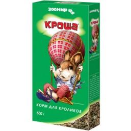 Кроша - корм д/кроликов 500г (1х15)