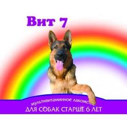 ВИТ 7 для собак старше 6 лет