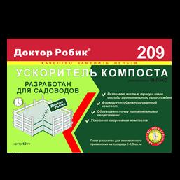 Доктор Робик 209 Ускоритель компоста (порошок) 60 г.