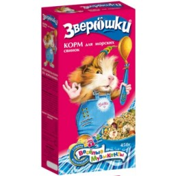 Зверюшки-корм д/мор.свинок +подарок 450г(1х20)641