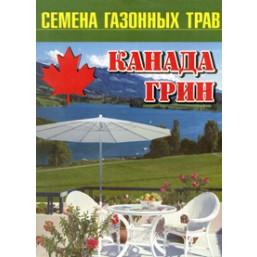 "Семена газонной травы ""Канада Грин"" 10 кг.   Германия"