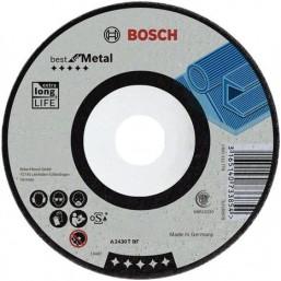 Обдирочный круг Best по металлу 125х7,0, вогнутый