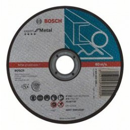 Отрез диск Metal 230x1,9мм прямой