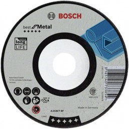 Обдирочный круг Best по металлу 230х7,0, вогнутый