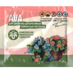 Удобрение АВА цвет 30г
