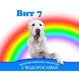 ВИТ 7 для собак морские водоросли