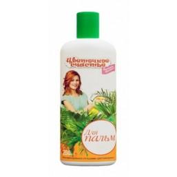 Удобрение минеральное жидкое Цветочное счастье® в бутылках Пальмы 250мл.