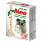 Фармавит НЕО 60т. Для беременных и кормящих кошек