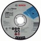 Отрезной круг по металлу 125х1мм, прямой