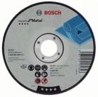 Отрезной круг Metal 150x1,6 мм, прям