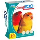 Доктор ZOO птицы (1х30)  0270