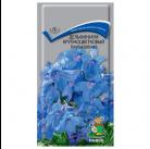 Дельфиниум Голубая бабочка крупноцв. 0,2гр Поиск®