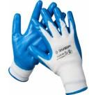 """Перчатки ЗУБР """"МАСТЕР"""" маслостойкие для точных работ, с нитриловым покрытием, размер M (8)"""