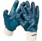 """Перчатки ЗУБР """"МАСТЕР"""" рабочие с манжетой, с полным нитриловым покрытием, размер XL (10)"""