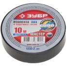"""Изолента ЗУБР """"МАСТЕР"""" черная, ПВХ, не поддерживающая горение, 6000 В, 15мм х 10м"""