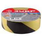 """Лента ЗУБР """"ЭКСПЕРТ"""" клейкая разметочная, цвет желто-черный, 50мм х 50м"""