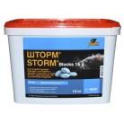 Родентицид от грызунов Шторм, 0,005% восковые брикеты (Цена за 1 кг)