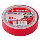 """Изолента ЗУБР """"МАСТЕР"""" красная, ПВХ, не поддерживающая горение, 6000 В, 15мм х 10м"""