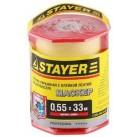 """Пленка STAYER """"PROFI"""" защитная с клейкой лентой """"МАСКЕР"""", HDPE, в диспенсере, 10 мкм, 0,55 х 33 м"""