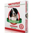 Чистотел МАКСИМУМ Ошейник от блох для собак