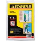 """Пленка STAYER """"MASTER"""" защитная укрывочная, HDPE, 12 мкм, 4 х 5 м"""