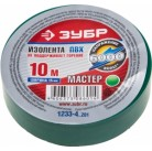 """Изолента ЗУБР """"МАСТЕР"""" зеленая, ПВХ, не поддерживающая горение, 6000 В, 15мм х 10м"""