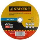 "Круг шлифовальный абразивный STAYER ""MASTER"" по металлу, для УШМ,230х6х22,2мм"