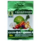 Сульфат цинка 10 гр