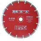 Диск алмазный, BASIC-S,  230 х 2,5 х 7 х 22.23мм
