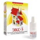 ЭКС-5 контрацептив суспензия для кошек и собак