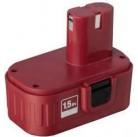 Батарея ЗУБР аккумуляторная для шуруповертов, 1,5А/ч, 14,4В
