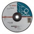 Отрезной круг Metal 230x1,9 мм, вогн