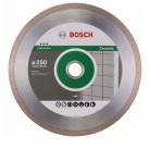 Алмазный диск Best for Ceramic250-30/25,4