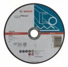 Отрезной круг Metal 180x1,6 мм, прям