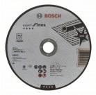Отрезной круг INOX 180x1,6 мм, прям