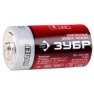 "Батарейка Зубр ""TURBO"" щелочная (алкалиновая), тип C, 1,5В, 2шт на карточке"