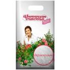 Вермикулит Цветочное счастье 2 л.  ФАСКО