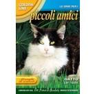 Трава для кошек GLAM 94/40   Franchi Sementi