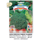 Капуста броколли Ramoso calabrese семена DB