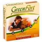 Green Fort БиоОшейник от блох для крупных собак 80см