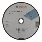 Отрезной круг Standard по металлу 125х2.5мм, вогнутый