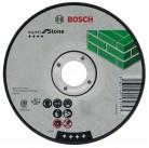 Отрезной круг по камню 115X22,2X2,5 MM 2608600004 Bosch