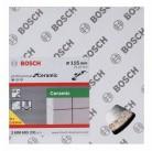Алмазный диск Standard for Ceramic115-22,23, 10 шт в уп.