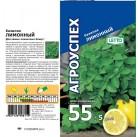 Базилик Лимонный 0,3гр. Агроуспех®