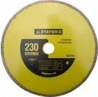 """Круг отрезной алмазный STAYER """"MASTER"""", сплошной, влажная резка, для электроплиткореза, 25,4х230мм"""