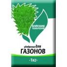 """Удобрение комплексное минеральное  """"Для газонов"""" 1 кг."""