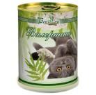 """Валериана """"Для кошек"""" живые витамины BONTILAND (метал. банка, универсальный грунт, семена, высота-9,8см, диаметр-7,8см)"""