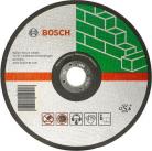 ОТРЕЗНОЙ КРУГ КАМЕНЬ 125Х2.5 ММ 2608600385 Bosch